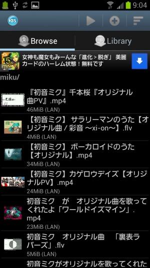 remote-media15