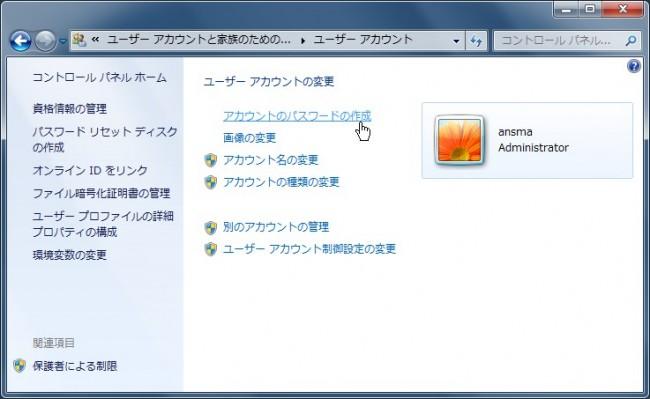 remote-password01
