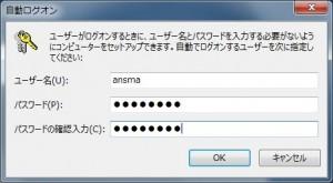 remote-password14