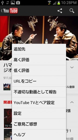 youtube-later2