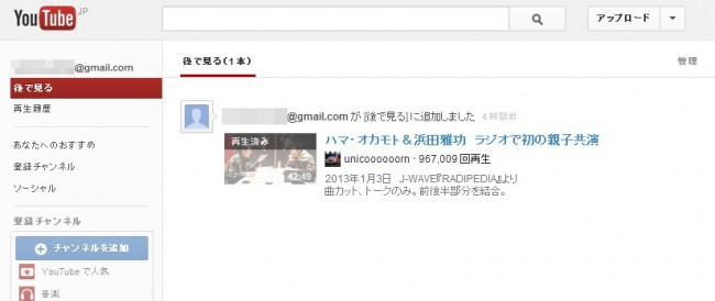 youtube-later7