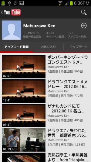 youtube-preload4