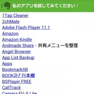 backup-app