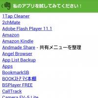 backup-app0