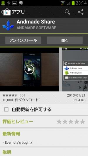 backup-app18