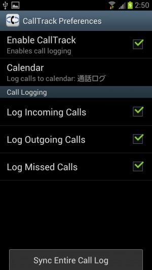 backup-call24