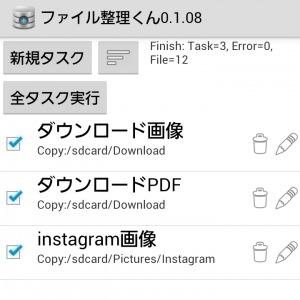 backup-file