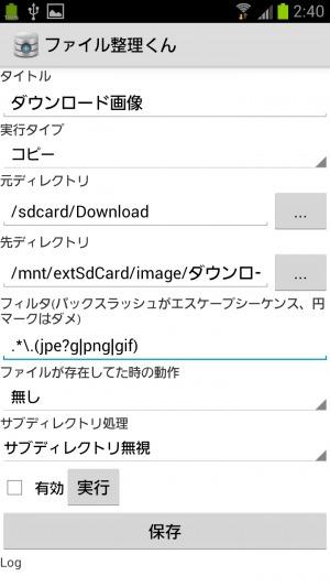 backup-file104