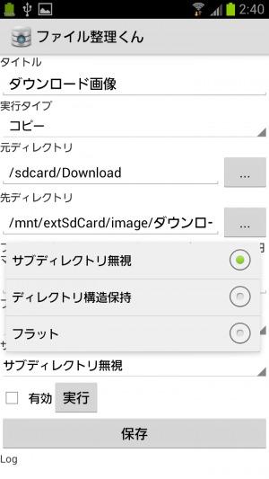 backup-file106