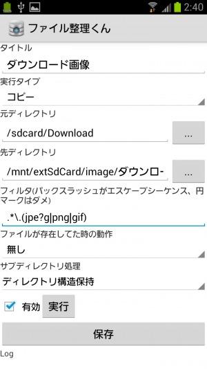 backup-file107