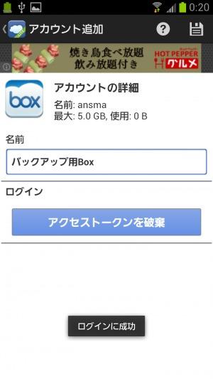 backup-online102