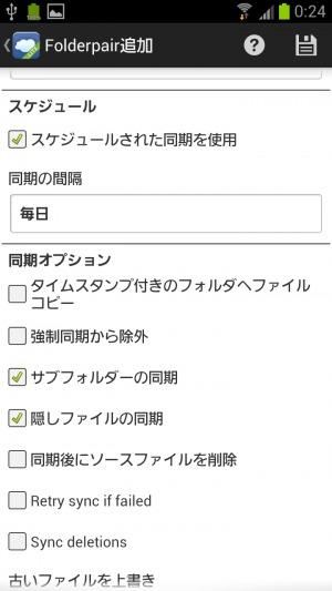 backup-online106