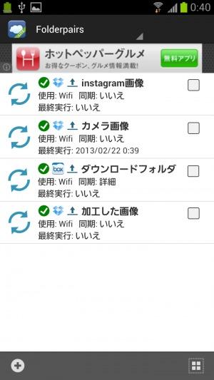backup-online112