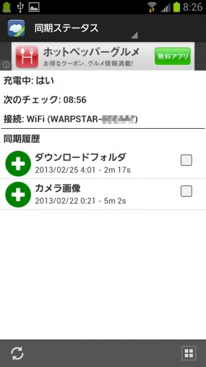 backup-online113