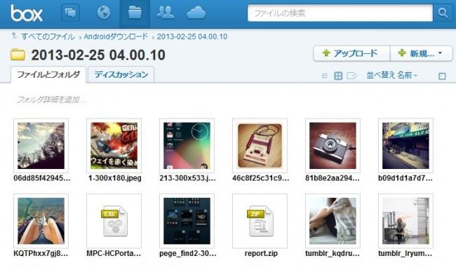 backup-online201