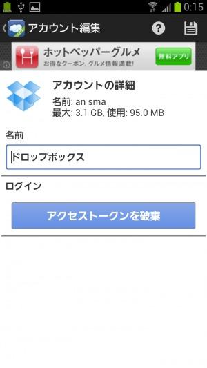 backup-pc105