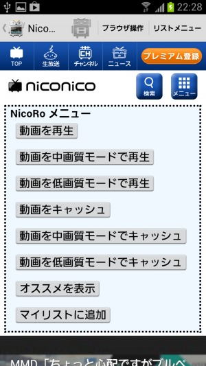 nico-nicoro15