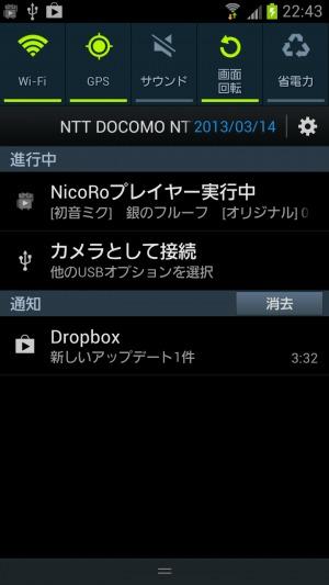 nico-nicoro19