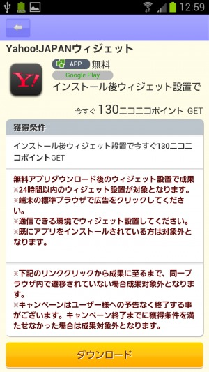 nico-point13