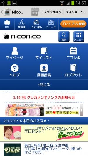 nico-point16