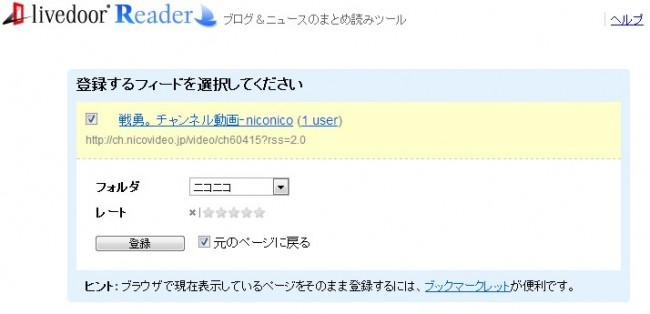 nico-rss14