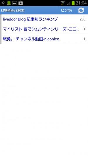 nico-rss33