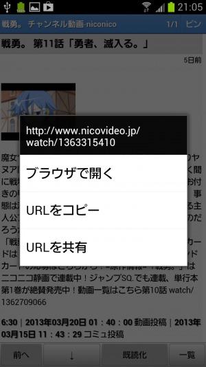 nico-rss35
