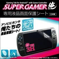 130823-supergamer07