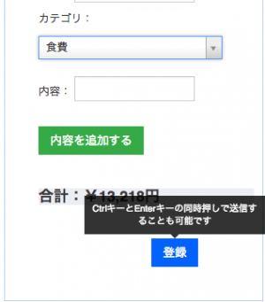 Screenshot 2013-12-15 23.07.00