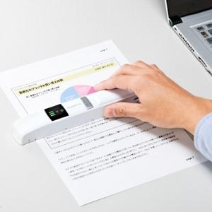 140206-scanner01