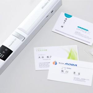 140206-scanner04